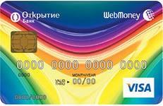 webmoney-card-openbank