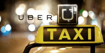 uber-taxi как использовать бесплатную поездку