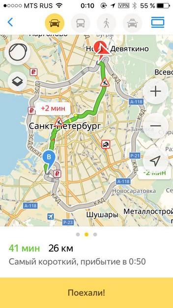 Самое дешевое такси в СПб: сравниваем популярные службы такси