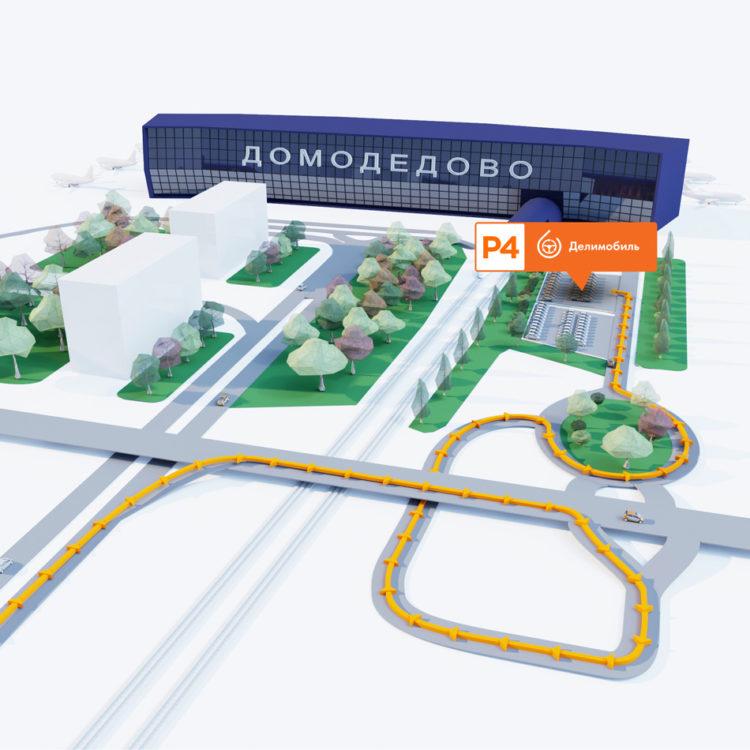 Каршеринг «Делимобиль»: промокод 400 рублей при регистрации нового клиента